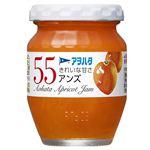 アヲハタ 55 きれいな甘さ アンズ 150g