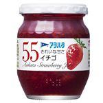 アヲハタ 55 きれいな甘さ イチゴ 250g