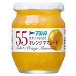 アヲハタ 55 きれいな甘さ オレンジママレード 250g