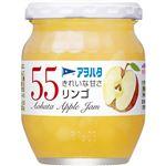 アヲハタ 55 きれいな甘さ リンゴ 250g