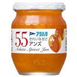 アヲハタ 55 きれいな甘さ アンズ 250g