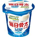 雪印メグミルク 毎日骨太 MBPヨーグルト 100g