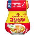 味の素 コンソメ 顆粒 60g(瓶)