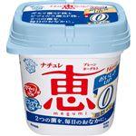 雪印メグミルク ナチュレ 恵 脂肪ゼロ 400g