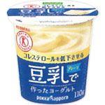 ポッカサッポロフード&ビバレッジ 豆乳で作ったヨーグルト 110g