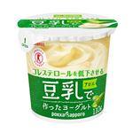 ポッカサッポロフード&ビバレッジ 豆乳で作ったヨーグルト アロエ 110g