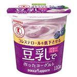 ポッカサッポロフード&ビバレッジ 豆乳で作ったヨーグルト(フルーツ味・ブルーベリー果肉入り)110g