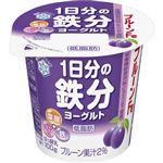 雪印メグミルク プルーンFe 1日分の鉄分ヨーグルト 100g