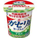雪印メグミルク 恵 megumi ガセリ菌SP株ヨーグルトアロエ 100g