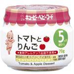 【5ヶ月頃~】 キユーピー トマトとりんご 70g