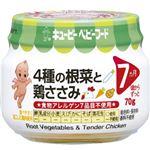 【7ヶ月頃~】 キユーピー 4種の根菜と鶏ささみ 70g