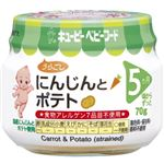 【5ヶ月頃~】 キユーピー にんじんとポテト(うらごし)70g