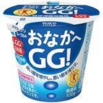 タカナシ ヨーグルトおなかへGG! 100g