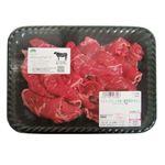 トップバリュグリーンアイ ナチュラル オーストラリア産 タスマニアビーフ 牛丼・焼肉用切りおとし 210g(100gあたり(本体)298円)