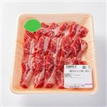 国産 牛肉ばらカルビ焼肉用(三角ばら)90g(100gあたり(本体)680円)