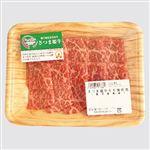 鹿児島県産 さつま姫牛モモ焼肉用 M 150g(100gあたり(本体)880円)