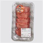 アメリカ産 牛 タン焼肉用 100g(100gあたり(本体)580円)