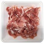 国産 牛肉小間切M 200g(100gあたり(本体)298円)