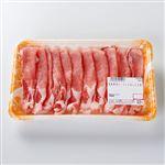 国産 豚肉ロースしゃぶしゃぶ用 約140g(100gあたり(本体)248円)
