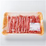 国産 豚肉バラしゃぶしゃぶ用 約150g(100gあたり(本体)228円)