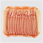 国産 豚肉ロースしゃぶしゃぶ用 約190g(100gあたり(本体)268円)