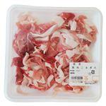 国産 豚肉こまぎれ 約320g(100gあたり(本体)138円)