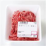 国産 牛ミンチ(解凍)約90g(100gあたり(本体)239円)