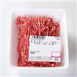 国産 牛豚ミンチ(解凍)約150g(100gあたり(本体)198円)