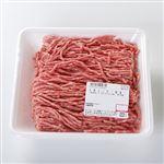 原産地牛(オーストラリア産・国産)豚(国産)牛豚ミンチ(解凍)約300g(100gあたり(本体)168円)