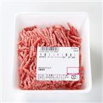 原産地牛(オーストラリア産)豚(国産)、牛脂(国産)牛豚ミンチ(解凍)約90g(100gあたり(本体)128円)