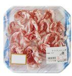 【1/26までの配送】国産 豚肉バラしゃぶしゃぶ用 175g