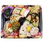 【13:00~19:00の配送限定】彩り野菜おこわ弁当(栗・山菜)1パック