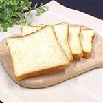 【焼き立てパン 14時~18時配送限定※他の時間帯はお届けできない可能性があります】 みず穂の和み 1/2本(4枚切)