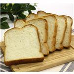 【焼き立てパン 16時以降お届け商品※その他の時間帯はお届けできない可能性があります】 ホテル食パン 1/2本(5枚切)