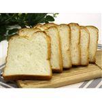 【焼き立てパン 15時以降お届け商品】 ホテル食パン 1/2本(6枚切)