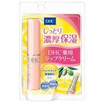 DHC薬用リップクリーム 1.5g