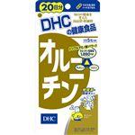DHC オルニチン 20日分 250g