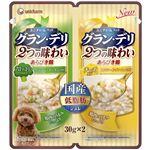ユニチャーム グラン・デリ 2つの味わい パウチ ジュレ 成犬用 ブロッコリー&チーズ  30g×2