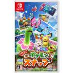【Nintendo Switch専用ソフト】ポケモン New ポケモンスナップ