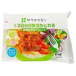 サラダクラブ 1/2日分の野菜がとれる緑黄色野菜ミックス 1パック