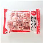 冷凍国産豚ばら切り落とし 500g