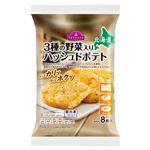 トップバリュ 北海道産3種の野菜入りハッシュドポテト 8枚入