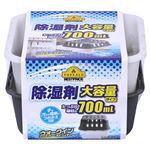トップバリュベストプライス 除湿剤 大容量タイプ 本体 700ml