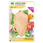 トップバリュグリーンアイ ナチュラル 純輝鶏(国産)サラダチキン プレーン 塩麹仕込み 110g