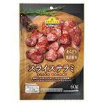 トップバリュ スライスサラミ あらびき黒胡椒味 60g