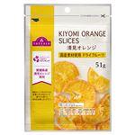 トップバリュ 国産素材 清見オレンジ 51g
