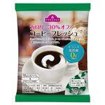トップバリュ カロリー30%オフ コーヒーフレッシュ 4.5ml×20個入