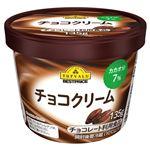 トップバリュベストプライス チョコクリーム 135g