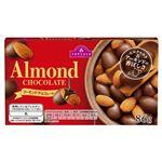 トップバリュ アーモンドチョコレート 86g
