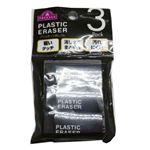 トップバリュ プラスチック消しゴム 黒 3個組